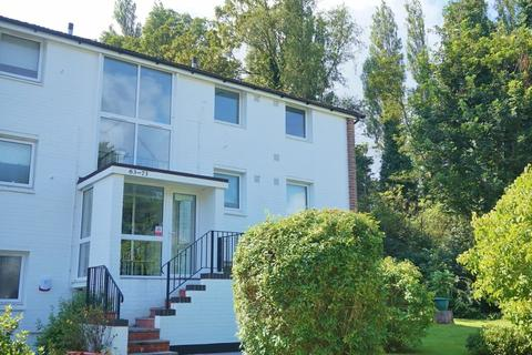 1 bedroom apartment for sale - Riland Court, Pages Close, Sutton Coldfield