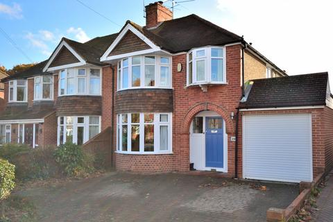 3 bedroom semi-detached house for sale - Salcombe Drive, Earley, Reading, Berkshire, RG6 7HU