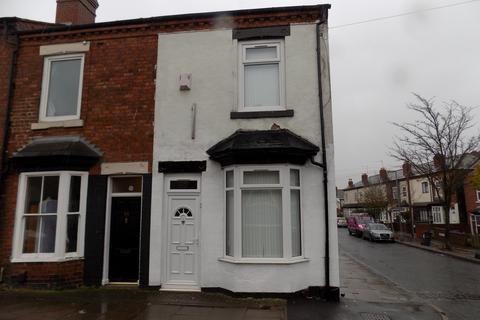 4 bedroom end of terrace house for sale - Green Lane, Handsworth, Birmingham B21