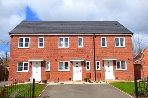 2 bedroom terraced house for sale - East Works Drive, Cofton Hackett, birmingham B45