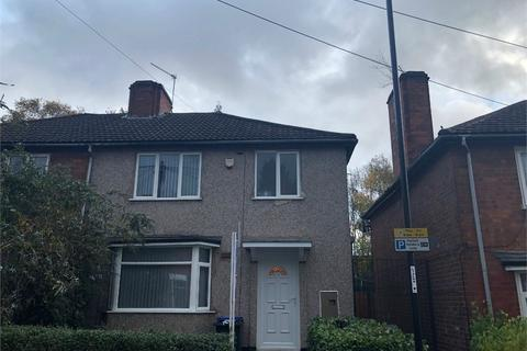 6 bedroom semi-detached house for sale - St Georges Road, Stoke, COVENTRY, West Midlands