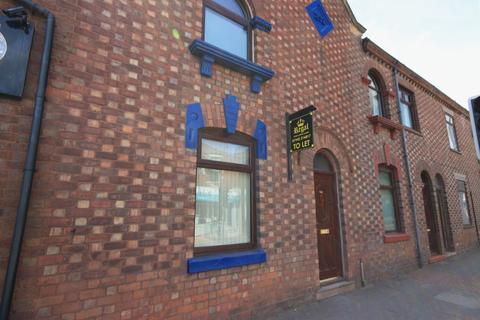 2 bedroom terraced house to rent - Ormskirk Road Wigan