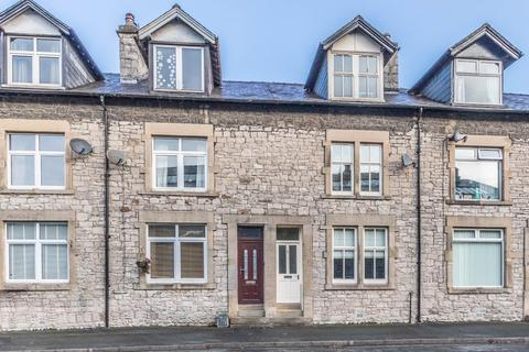 3 bedroom terraced house for sale - 11 Queen Katherine Street, Kendal