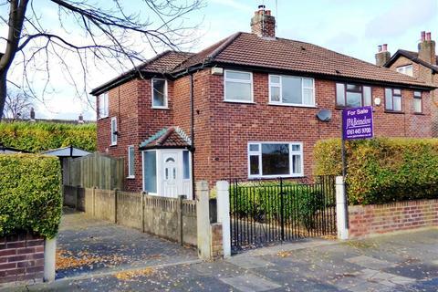 3 bedroom semi-detached house for sale - Sandhurst Avenue, West Didsbury, Manchester, M20