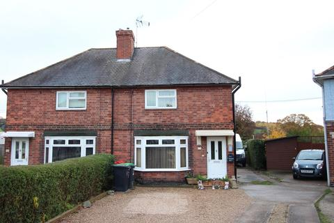 3 bedroom semi-detached house for sale - Barrows Hill Lane, Westwood, Nottingham, NG16