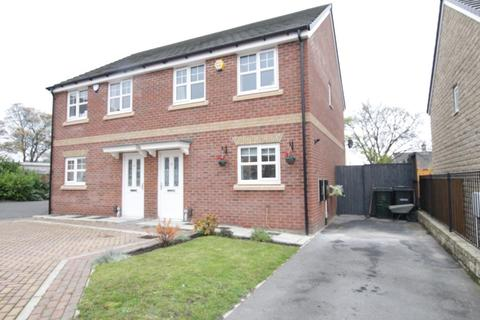 3 bedroom semi-detached house for sale - Fallowfield Gardens, Bradford