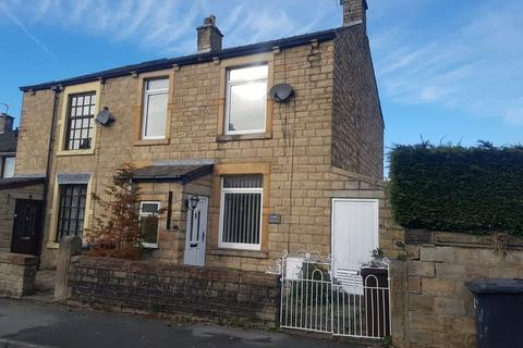 3 bedroom terraced house for sale - Newshaw Lane, Hadfield