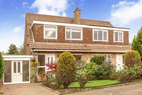 3 bedroom semi-detached house for sale - 94 Baberton Mains Drive, Baberton, EH14 3BT