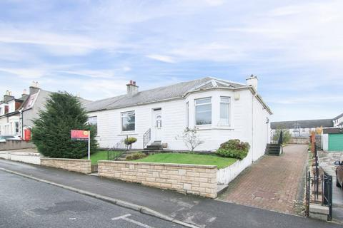 2 bedroom end of terrace house for sale - 87 Restalrig Avenue, Edinburgh, EH7 6PN