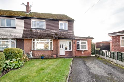 3 bedroom semi-detached house for sale - Skipton Drive, Davyhulme, Manchester, M41
