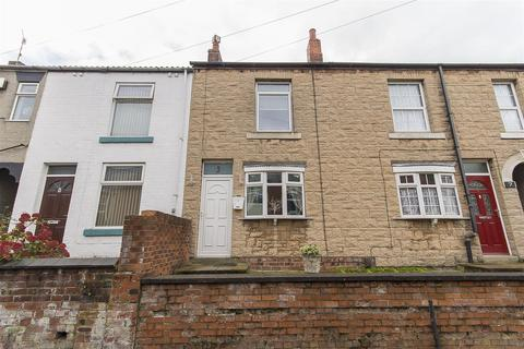 2 bedroom terraced house for sale - Foljambe Road, Brimington, Chesterfield
