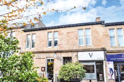 1 bedroom flat for sale - New Kirk Road, Bearsden, East Dunbartonshire, G61 3SJ