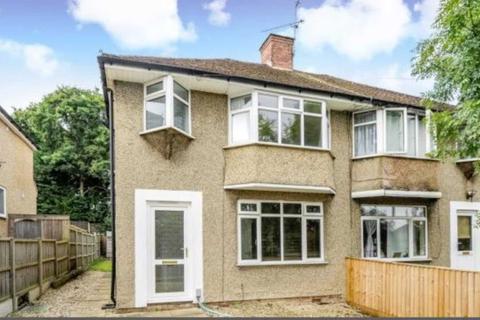 4 bedroom house to rent - Headley Way, Headington