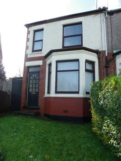 3 bedroom end of terrace house to rent - Turner Road, Coundon, Coventry, Cv5 8fs