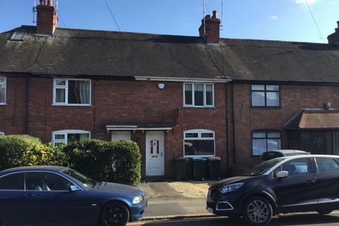 2 bedroom terraced house to rent - Strathmore Avenue