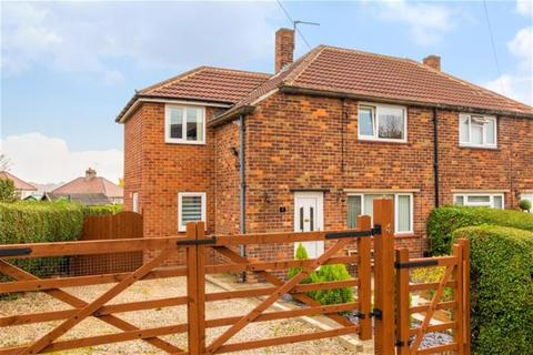 3 bedroom semi-detached house for sale - Acres Hall Drive, Pudsey, LS28 9DX