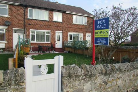 3 bedroom terraced house for sale - MILL VIEW, HART VILLAGE, HARTLEPOOL