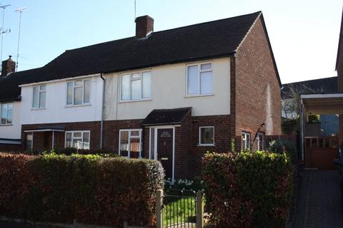 5 bedroom semi-detached house for sale - Carsdale Close, Reading, Berkshire, RG1