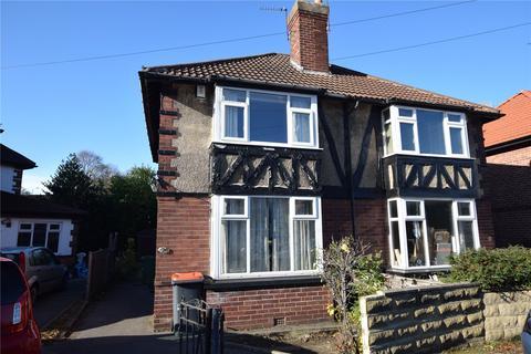 2 bedroom semi-detached house for sale - Greyshiels Avenue, Leeds, West Yorkshire