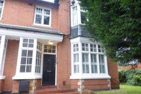 2 bedroom apartment for sale - Greenfield Road, Harborne, Birmingham, B17 0EG