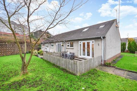 2 bedroom terraced house for sale - Low Craigends, Kilsyth