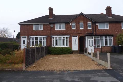 3 bedroom terraced house for sale - Clarendon Road, Sutton Coldfield