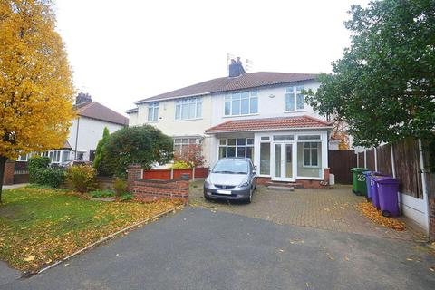4 bedroom semi-detached house for sale - Woolton Road, Childwall