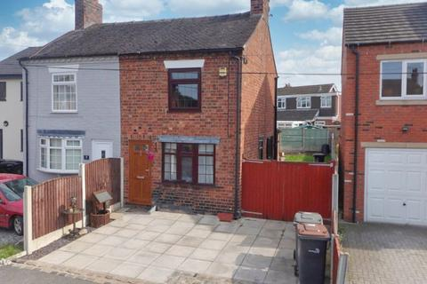 2 bedroom semi-detached house for sale - Main Road, Shavington, Cheshire