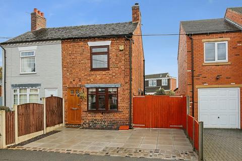 2 bedroom semi-detached house for sale - Main Road, Shavington