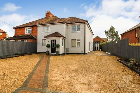 5 bedroom semi-detached house for sale - Northfield Road, Thatcham