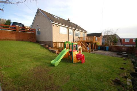 4 bedroom detached house for sale - Calderbraes Avenue, Uddingston