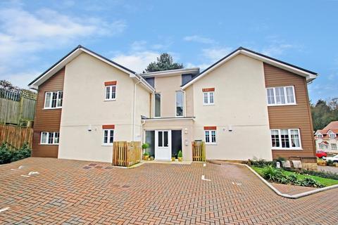 2 bedroom ground floor flat for sale - Hill Cottage Gardens, West End