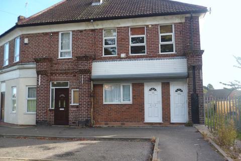 1 bedroom flat to rent - Fitzroy Rd, Northfield, B31 5PD - One Bedroom top floor flat