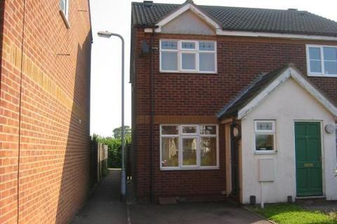 2 bedroom townhouse to rent - Campbell Close, Grantham