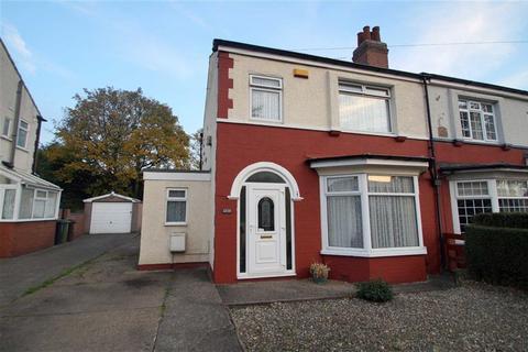 3 bedroom semi-detached house for sale - Queensway, Leeds