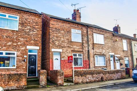 2 bedroom end of terrace house for sale - Pool Close, Pinxton, Nottingham