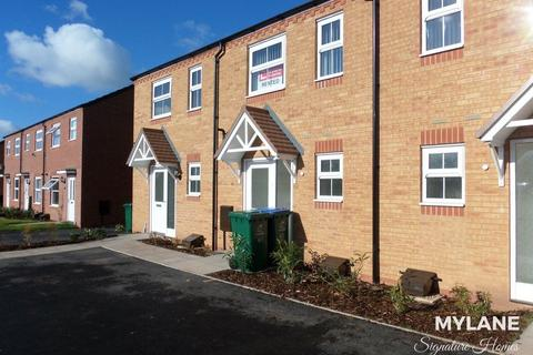 2 bedroom house to rent - White Willow Park, Cherry Tree Drive, CV4 8LZ