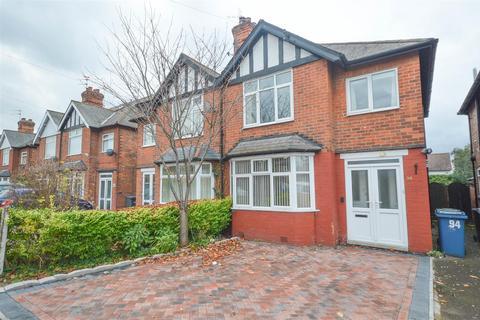 3 bedroom semi-detached house for sale - Gordon Road, West Bridgford, Nottingham