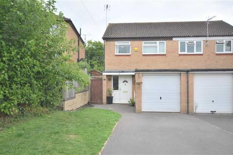 3 bedroom semi-detached house to rent - Jasmine Close, Gloucester
