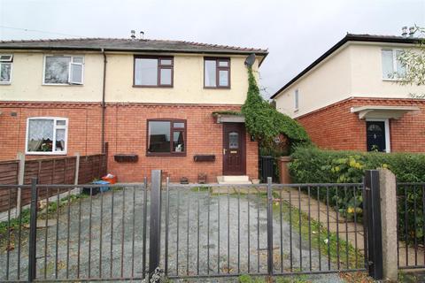 3 bedroom semi-detached house for sale - Lower Belle Vue, Morda, Oswestry