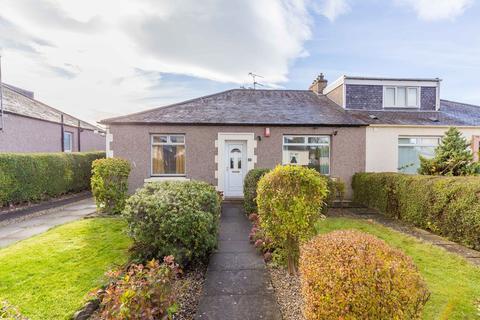 2 bedroom semi-detached bungalow for sale - Moredun Park Drive, Moredun, Edinburgh, EH17