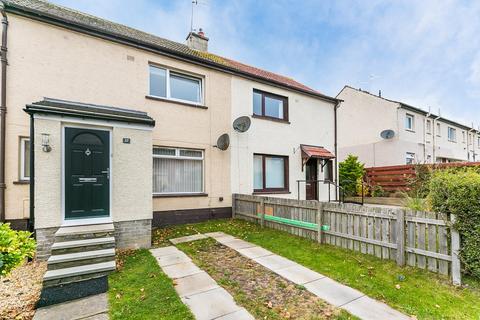 2 bedroom terraced house for sale - Gracemount Square, Edinburgh, EH16