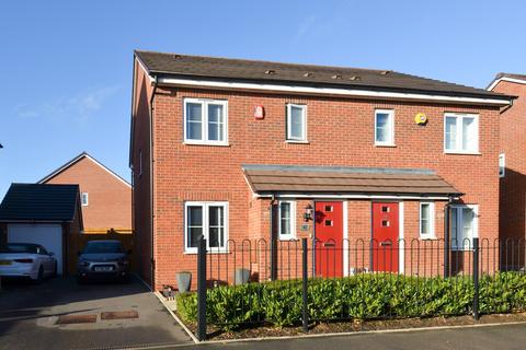 3 bedroom semi-detached house for sale - East Works Drive, Cofton Hackett, Birmingham, B45