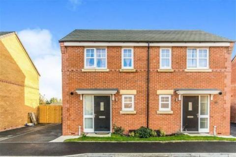 2 bedroom semi-detached house for sale - Waterhouses Street, Audenshaw