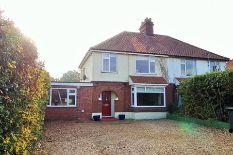 5 bedroom semi-detached house for sale - Norwich