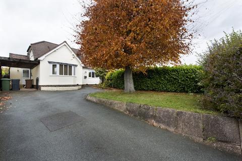 4 bedroom detached house for sale - Erdington Road, Aldridge, Walsall