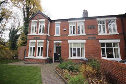 5 bedroom semi-detached house for sale - Park Road, Monton