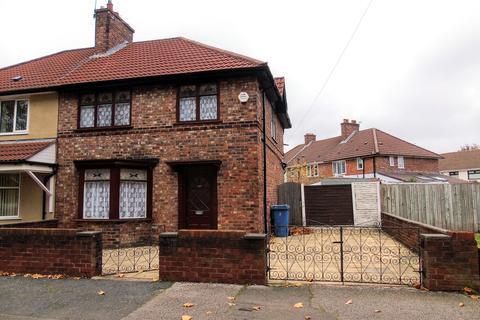 3 bedroom semi-detached house for sale - Pinehurst Avenue, Anfield, Liverpool, Merseyside, L4 7UG