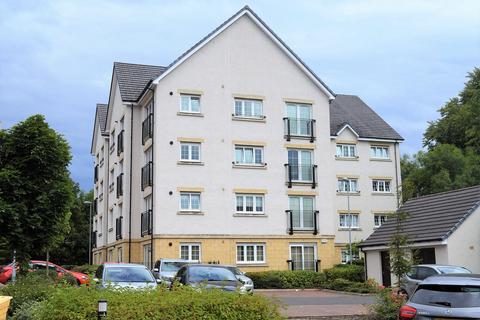 2 bedroom flat for sale - 2 Kelvindale Court, Kelvindale, Glasgow G12