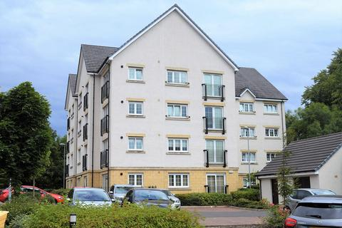 2 bedroom flat for sale - 2 Kelvindale Court, Kelvindale, Glasgow G12